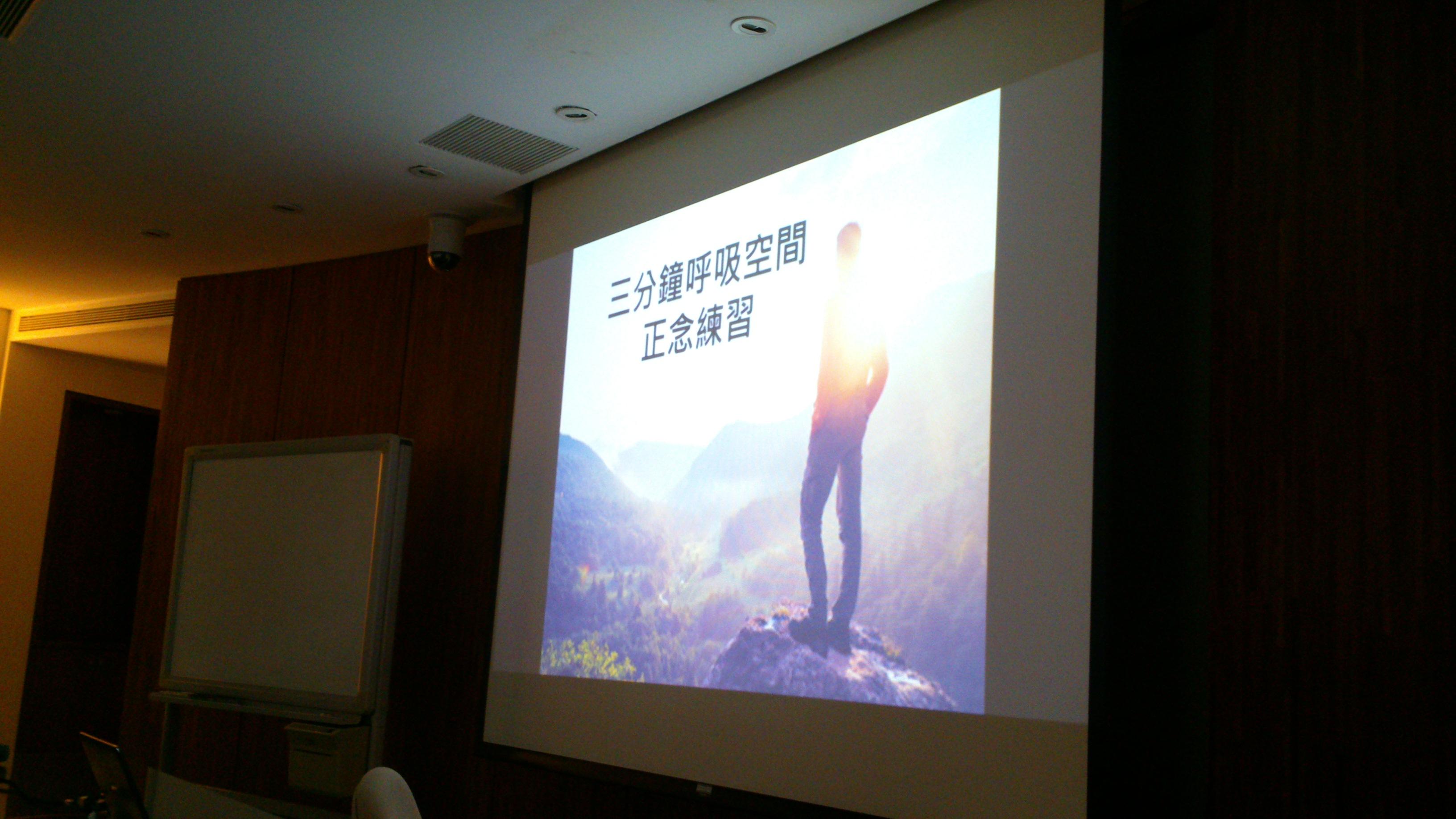 2017.03.22 職涯講座 (14)吳錫昌講師帶正念練習